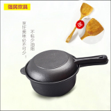 Hot Cast Iron Dual Pot Can Be Fried Electromagnetic Stove Burning Stove Universal Lid Can Be To Do Frying Pan Compare Prices