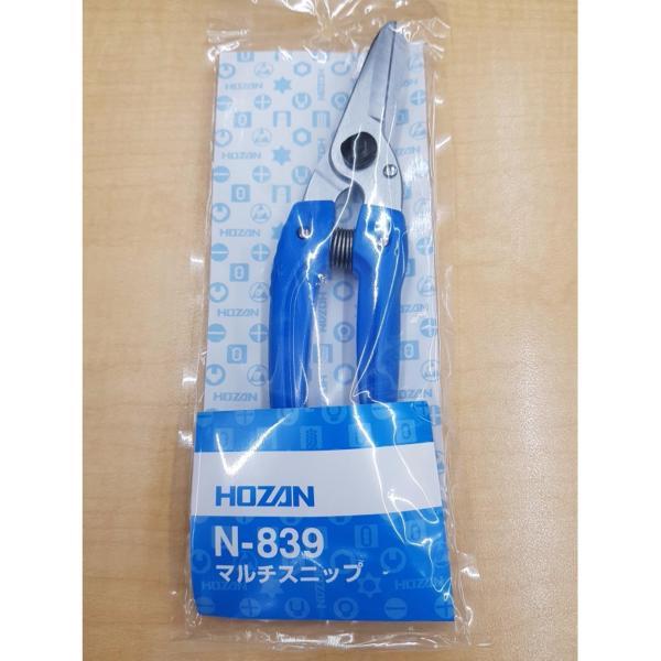 Hozan N839 Scissors/Wire Cutters ( Made in Japan) Clearance !!