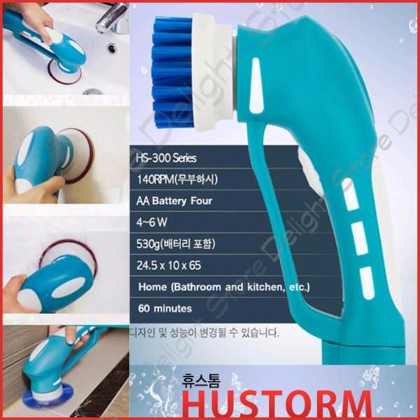 Hustorm Korea HS-300 Auto Spin Kitchen Bathroom Toilet Multi Cleaner - intl