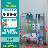 Sale Ikea Kitchen Bathroom Beauty Salon Tools Car Storage Shelf Oem Wholesaler
