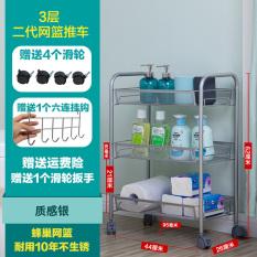 Buying Ikea Kitchen Bathroom Beauty Salon Tools Car Storage Shelf