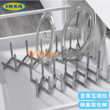 How To Get Ikea Stainless Steel Kitchen Cutting Board Rack Pot Rack