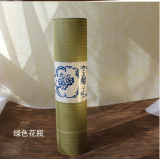 Price Comparison For Blue And White Porcelain Vase 55Cm Dried Flowers Floor Imitation Ceramic Vase
