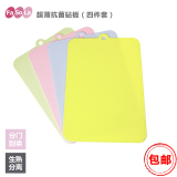 Discount Fasola Kitchen Cutting Board Chopping Board Antibacterial Cutting Board Oem On China