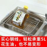 Cheap In Celebration Pool Sink Dishes Drain Basket Kitchen Shelf Drain Rack Online