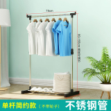 Best Reviews Of Stainless Steel Folding Single Rod Clothes Rack