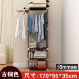 Top Rated Lehuoshiguang Minimalist Folding Clothes Rack
