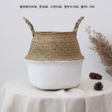 Buy Ins Bamboo Rattan Baskets Woven Basket Straw Pots Shenxian Graft