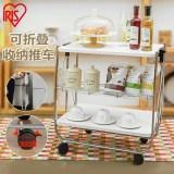 Iris Ow 68 Foldable Kitchen Storage Trolley Omnidirectional Wheels Shopping