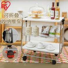 Iris Ow 68 Foldable Kitchen Storage Trolley Omnidirectional Wheels On Line