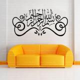 Best Reviews Of Islam Wall Stickers Home Decorations Muslim Bedroom Mosque Mural Art Vinyl Decals God Allah Bless Quran Arabic Quotes Intl