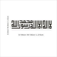 Islamic Wall Sticker Muslim Islam Quotes Character Arab Art Words Large Mural Carved Decal Vinyl Stickers For Home Decor Sticker Aya Black L Online