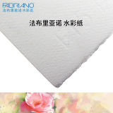 Sale Italian Fabriano Watercolor Paper High White Buffalo Painting Paper 50 Cotton Semi Open In The Thick Texture Oem Cheap