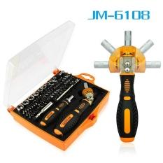 Buy Jakemy Jm 6108 79 In 1 Screwdriver Set Multi Function Tool Orange Intl Cheap On China