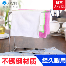 How Do I Get Asvel Stainless Steel Table Dish Cloth Kitchen Towel Rack