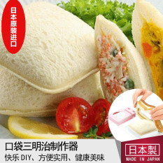 Japanese Imported Sandwich Mold By Taobao Collection.