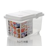 Low Price 10Kg Plastic Kitchen Flour Barrels Rice Bucket