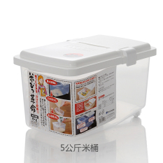 Compare 10Kg Plastic Kitchen Flour Barrels Rice Bucket Prices