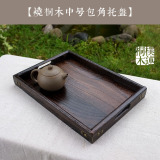 Best Rated Japanese Style Bag Angle Wood Tray Tea Tray