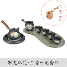 How To Buy Japanese Style Lying Flower Ceramic Dry Bubble Tea Suit Home Tea Tray Sets Group Office Storage Teapot Sets Group