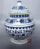 Jar Ornaments Large Tea Caddy Storage Tank Old Style Blue And White Lowest Price