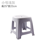 Discounted Jianyue Bathroom Children To Eat Stool Plastic Stool