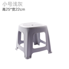 Cheap Jianyue Bathroom Children To Eat Stool Plastic Stool Online