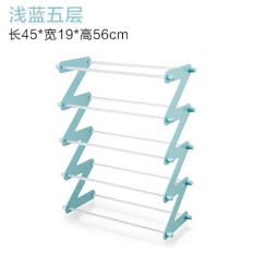 Great Deal Jianyue Dormitory Simple Shoe Storage Rack Plastic Shoe Rack