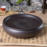 Jianyue Home Round Tea Tray Kung Fu Tea Tray In Stock