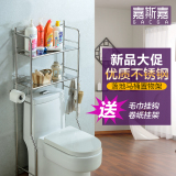 Jiasijia Stainless Steel Floor Toilet Storage Rack Toilet Rack Deal