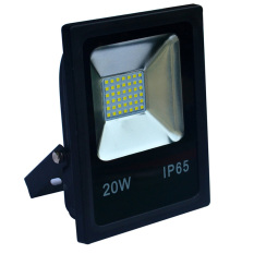 Jiawen Waterproof 20W 6000 6500K 2835 Smd Cool White Light Led Floodlight Ac 220V Intl Review