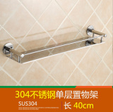 Lowest Price Jibaiju Stainless Steel Bathroom Wall Hangers Multi Layer Shelf