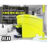 Brand New Jiji All In 1 Bumblebee Stepping 2 Mop Heads Set Lime Green 5 Mop Heads Spin Mops 360 Magic Dual Spin Mop Stainless Steel Basket 2 In 1 Automatic Spin Dry Mop