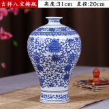 Old Style Blue And White Porcelain Vase Ceramic On China