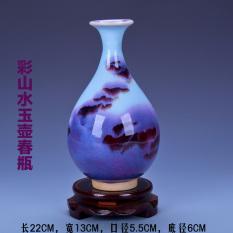 Sale Antique Home Floral Ice Porcelain Chinese Jingde Town Ceramic Porcelain