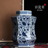 Compare Prices For Modern Antique Coffee Table Entrance Wine Chinese Ceramic Porcelain