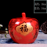 Chinese Style Ceramic Household Decoration Piece Reviews