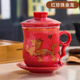 Price Couple S Qvv8Gy Flap Filter Household Blue Glass Tea Cup On China