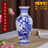 Jingde Town Ceramic Porcelain Vase Antique Blue And White Porcelain Flower Is New Chinese Home Living Room Jewelry Tv Cabinet Ornaments Online