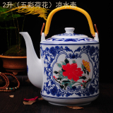 Price Comparison For Jingdezhen Ceramic Teapot Large Capacity Heat Resistant Explosion Proof Cool Water Pot Large Blue And White Mention Beam Pot Ceramic Big Teapot