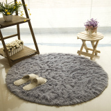 Discount Jingle Round Soft Shaggy Round Rug Carpet Bedroom Floor Mat 80Cm Gray China