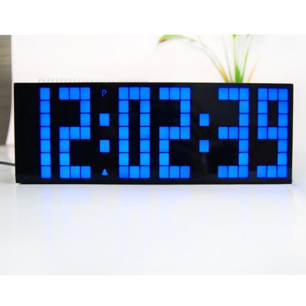 Jumbo Digital Electronic Clock LED Alarm Clock 6 digits (Blue)