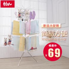 Discount Coffee Floor Folding Stainless Steel Towel Rack Hanging Clothes Rack Oem