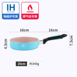 Compare Prices For Justcook 16Cm Mini Small Frying Pan Flat Pot Does Not Stick Pot Medical Stone Pot Class Halberd Melaleuca Cake Pot