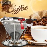 Buy Jvgood Pour Over Coffee Filter Stainless Steel Reusable Double Mesh Paperless Coffee Dripper W Bonus Coffee Scoop Bag Clip Intl Online China