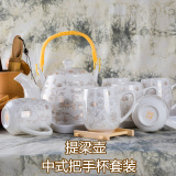 Sale Package Ceramic Tea Set Home Cup Porcelain On China