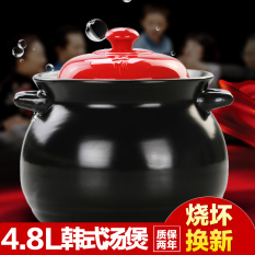 Brand New Jsh Home Stewing Pot Ceramic Pot