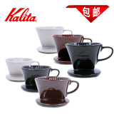 Shop For Kalita Park S Fan Hand Punch Filter Cup