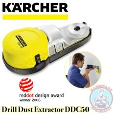 Karcher Drill Dust Catcher In Stock
