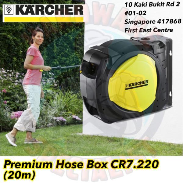 Karcher Premium Hose Box 20m Automatic Compact Reel CR7.220
